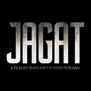 JAGAT to be screened at New York Asian Film Festival 2016 – Kota